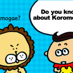 Vol.16<br>June: Time for Koromogae